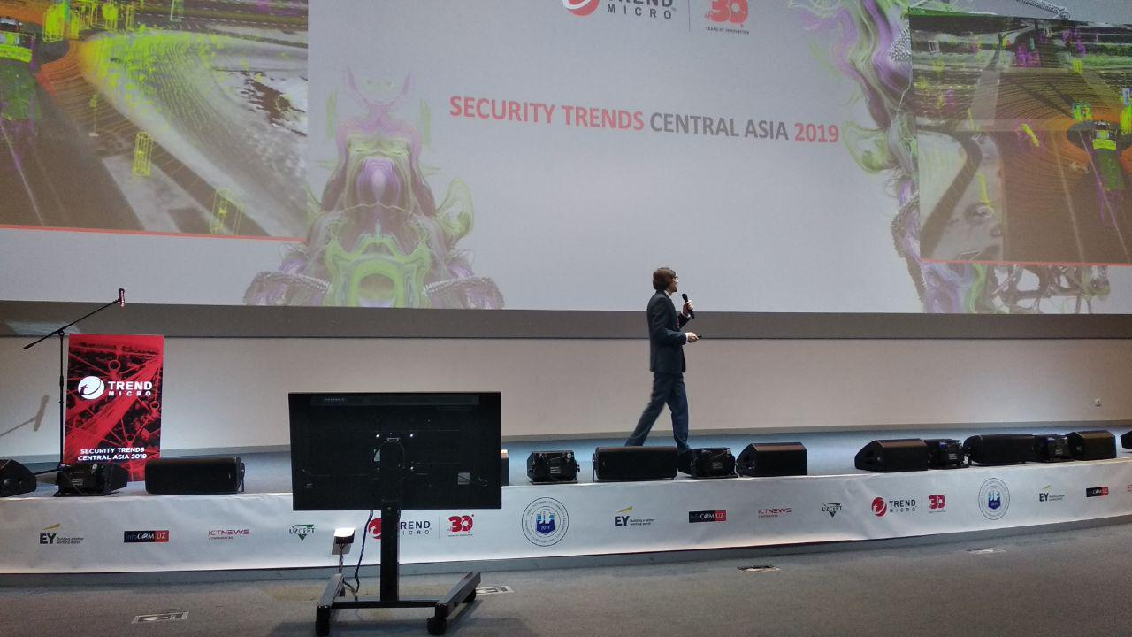 Security Trends Central Asia 2019 в Ташкенте